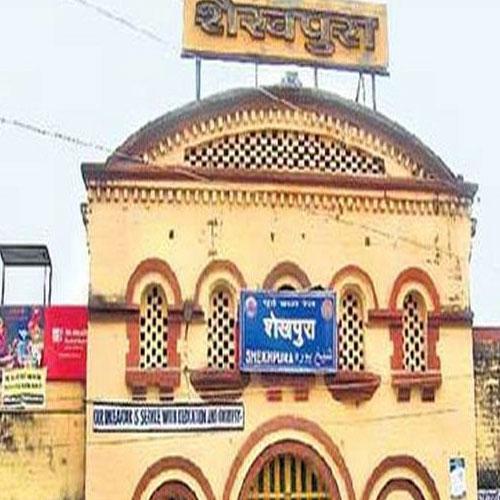 Sheikhpura (Bihar)