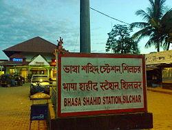 Silchar Bhasa Shahid