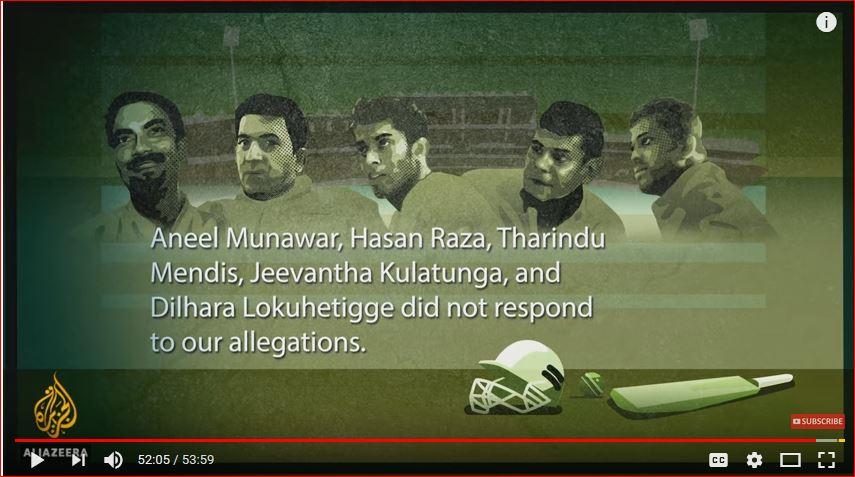 AJ cricket screenshot1