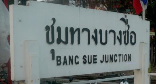 Bang-sue