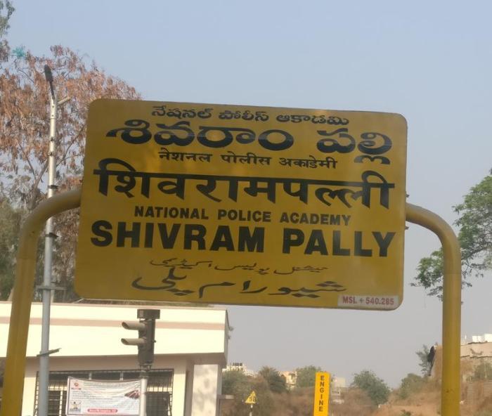 NPA Shivrampally_crop
