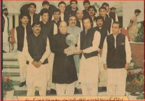 Nawaz Sharif and Pakistan cricket team