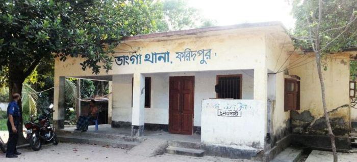 Bhanga (BD)-2