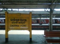 Chennai Fort