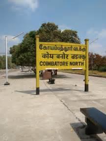 Coimbatore North