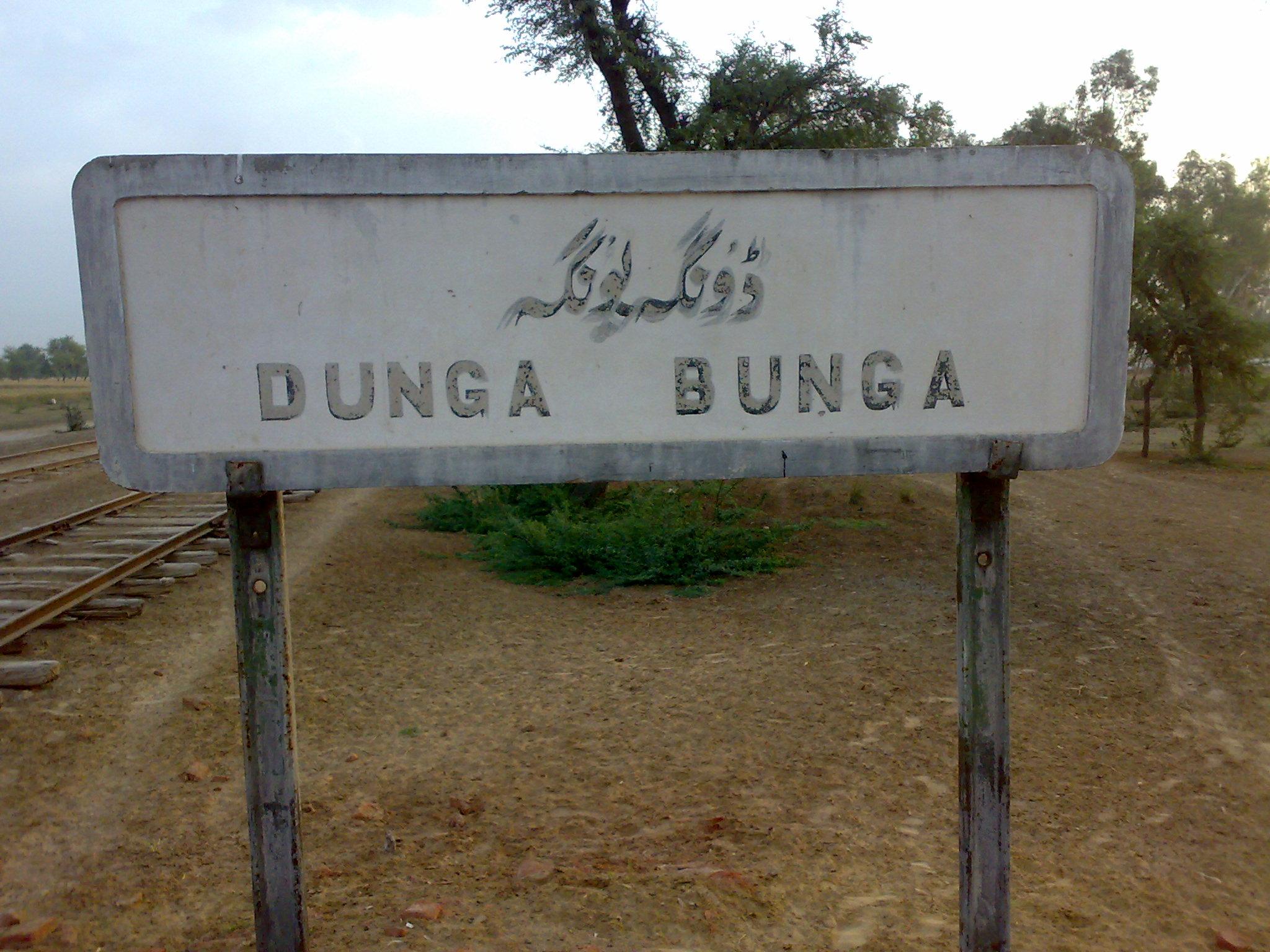 Dunga Bunga