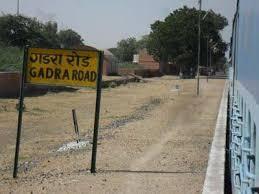 Gadra Road