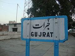 Gujrat (Pakistan)