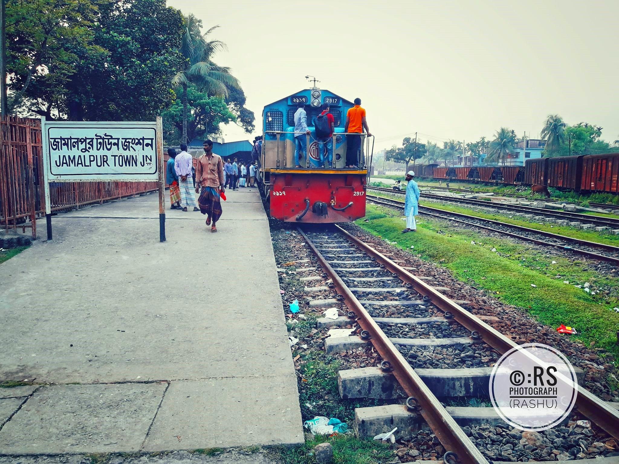 Jamalpur Town (new)