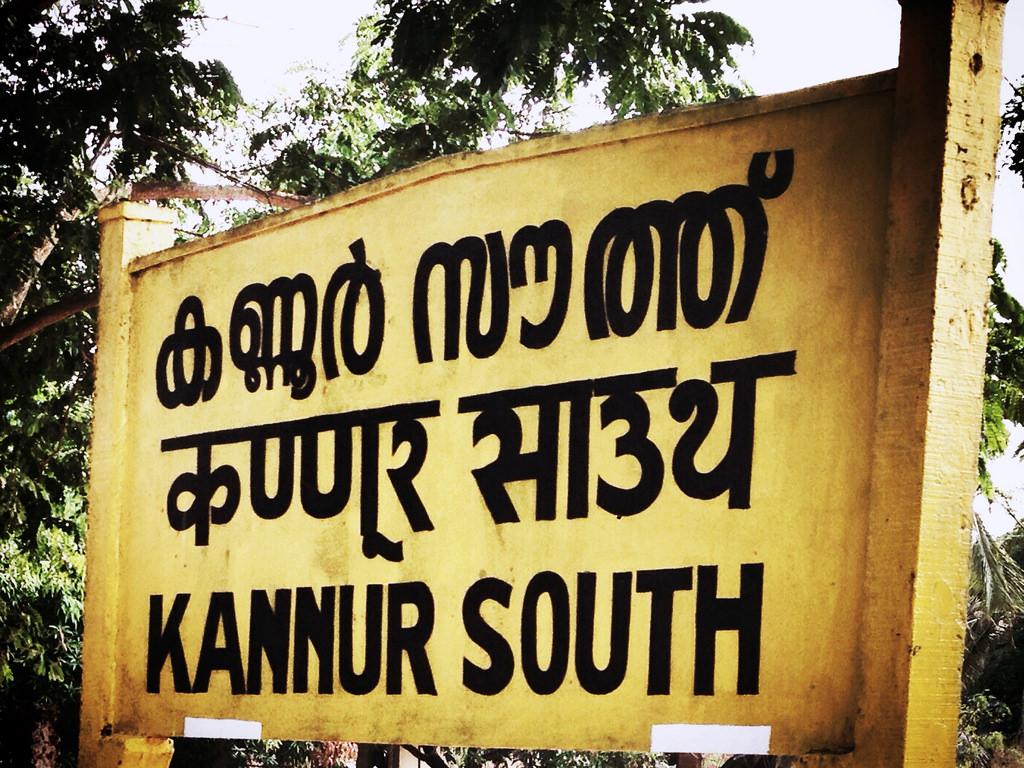 kannur south