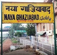 Naya Ghaziabad