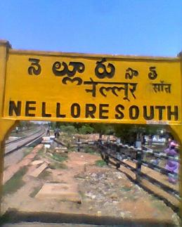 Nellore South-2