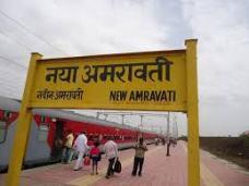 New Amravati