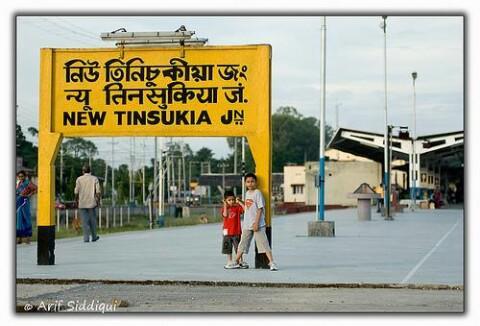 New Tinsukia
