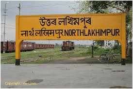 North Lakhimpur