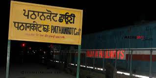Pathankot Cantt-1