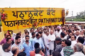 Pathankot Cantt-2