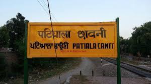 Patiala Cantt