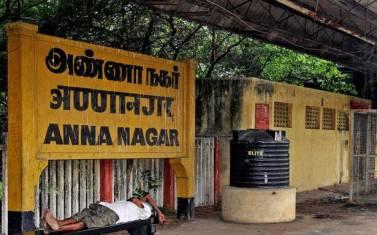 Anna Nagar