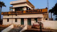 Pagidipalli