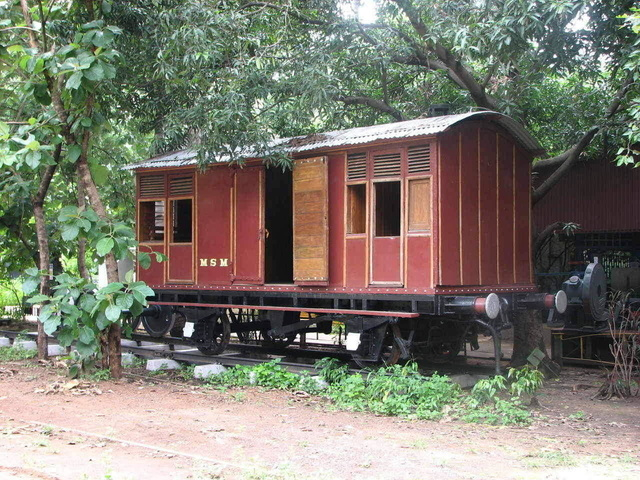 MSM wagon 1