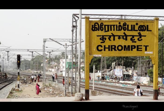 Chrompet