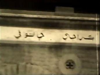 Karachi Cantt-2