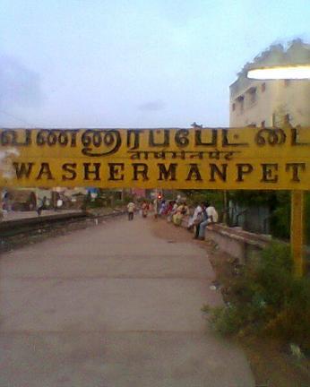 Washermanpet