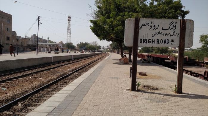 Drigh Road