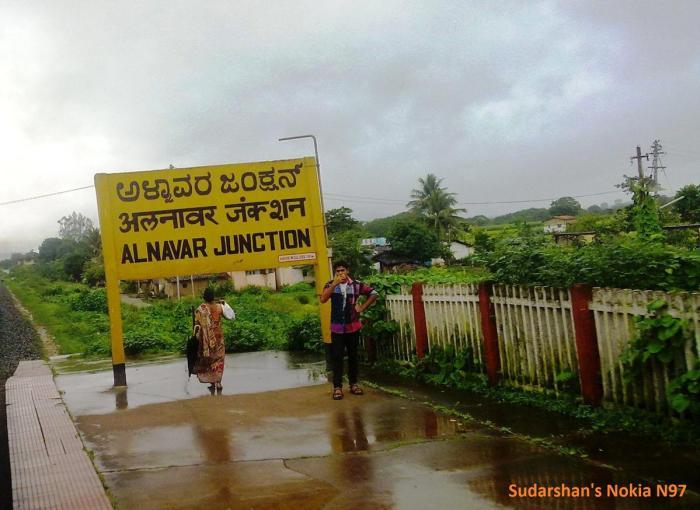 Alnavar