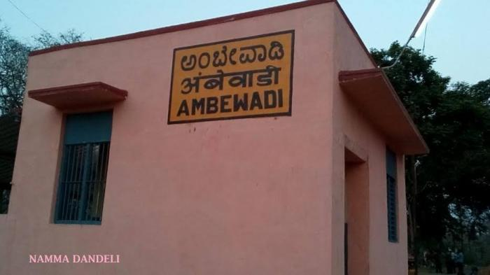 Ambewadi