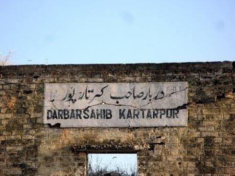 Darbar Sahib Kartarpur