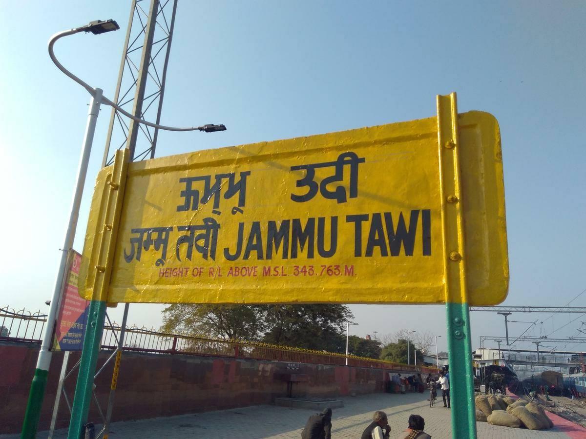 Jammu Tawi (Dogri script)
