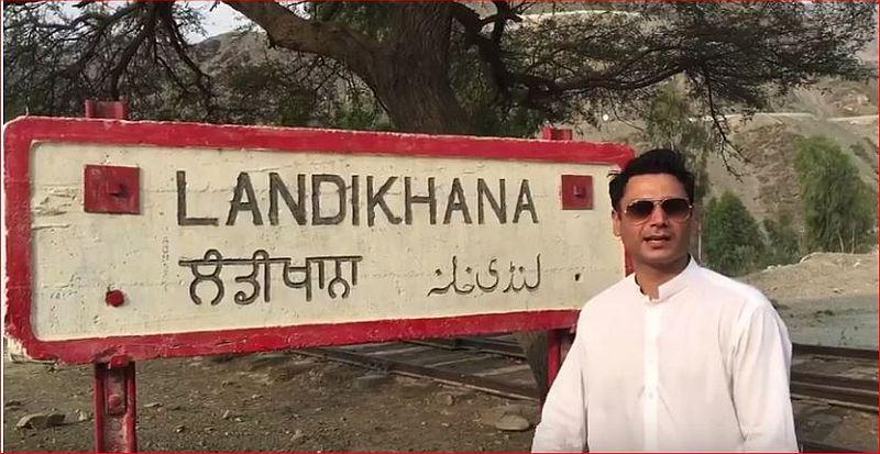 Landi Khana station today