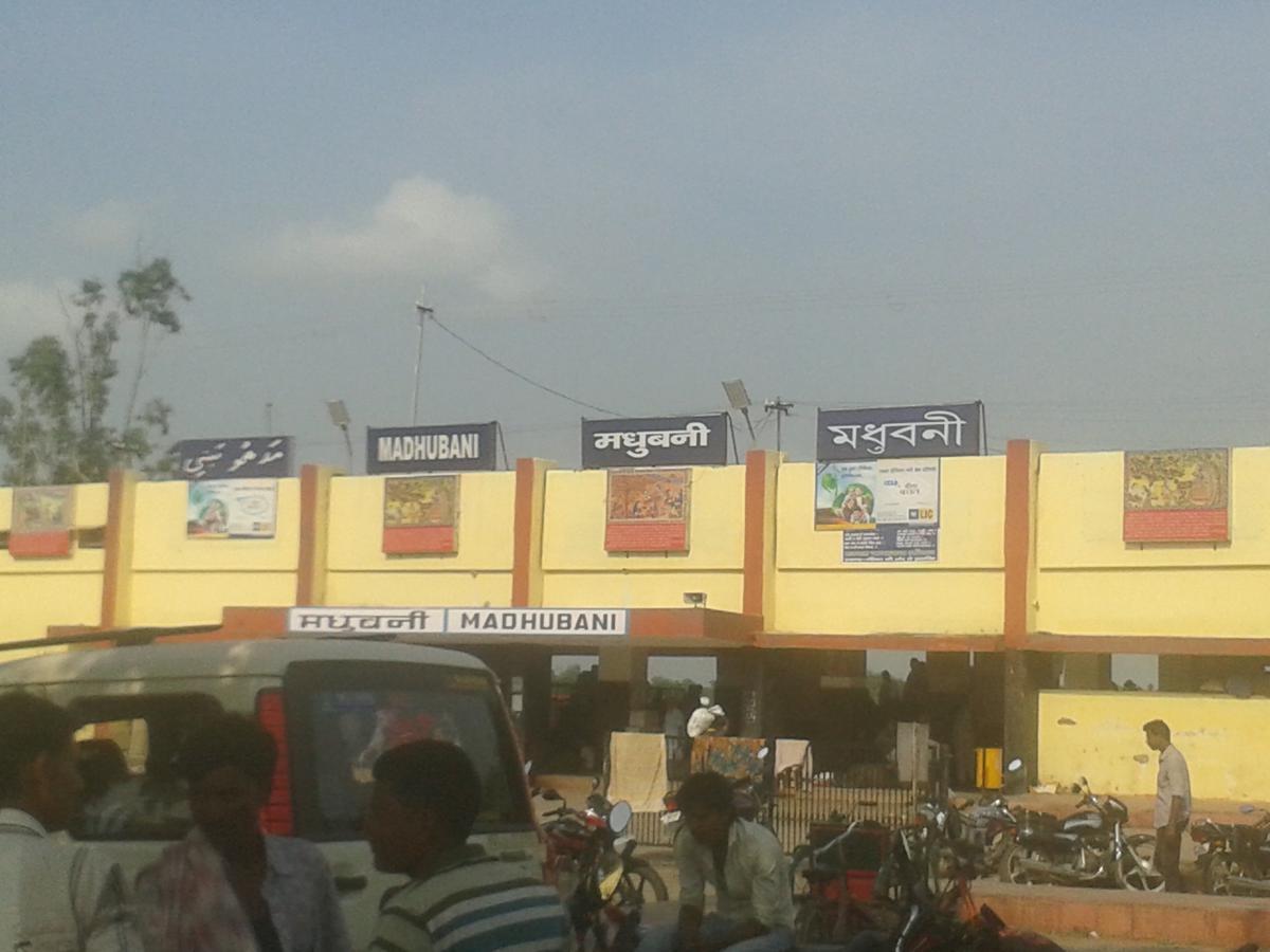 Madhubani (Maithili)