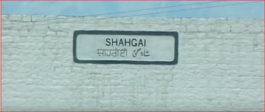 Shahgai (Khyber)