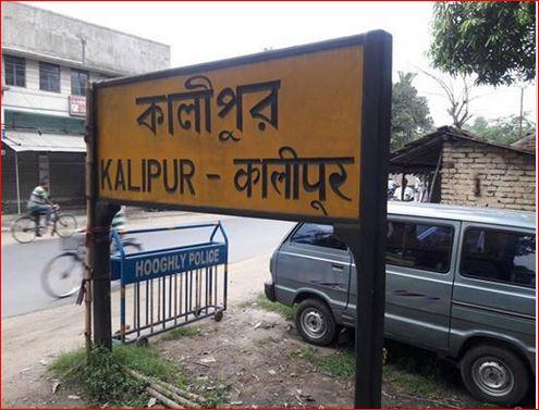 Kalipur near Howrah