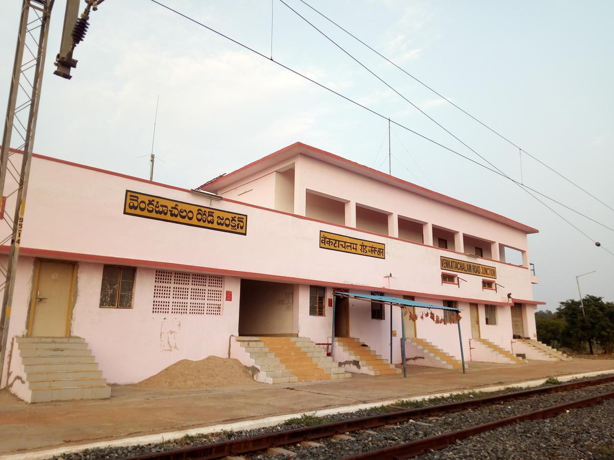 Venkatachalam road