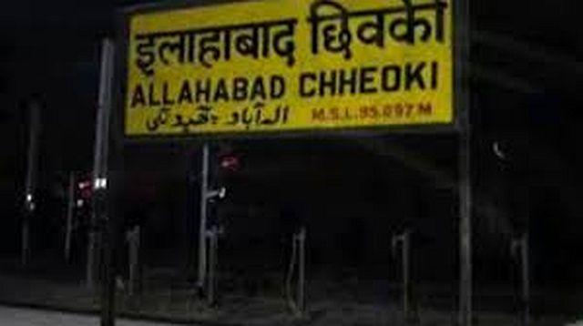 Allahabad Cheoki