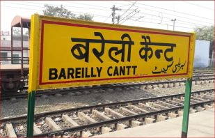 Bareilly Cantt