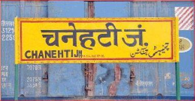 Chanehti