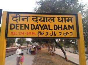 Deen Dayal Dham