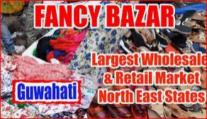 Fancy Bazar