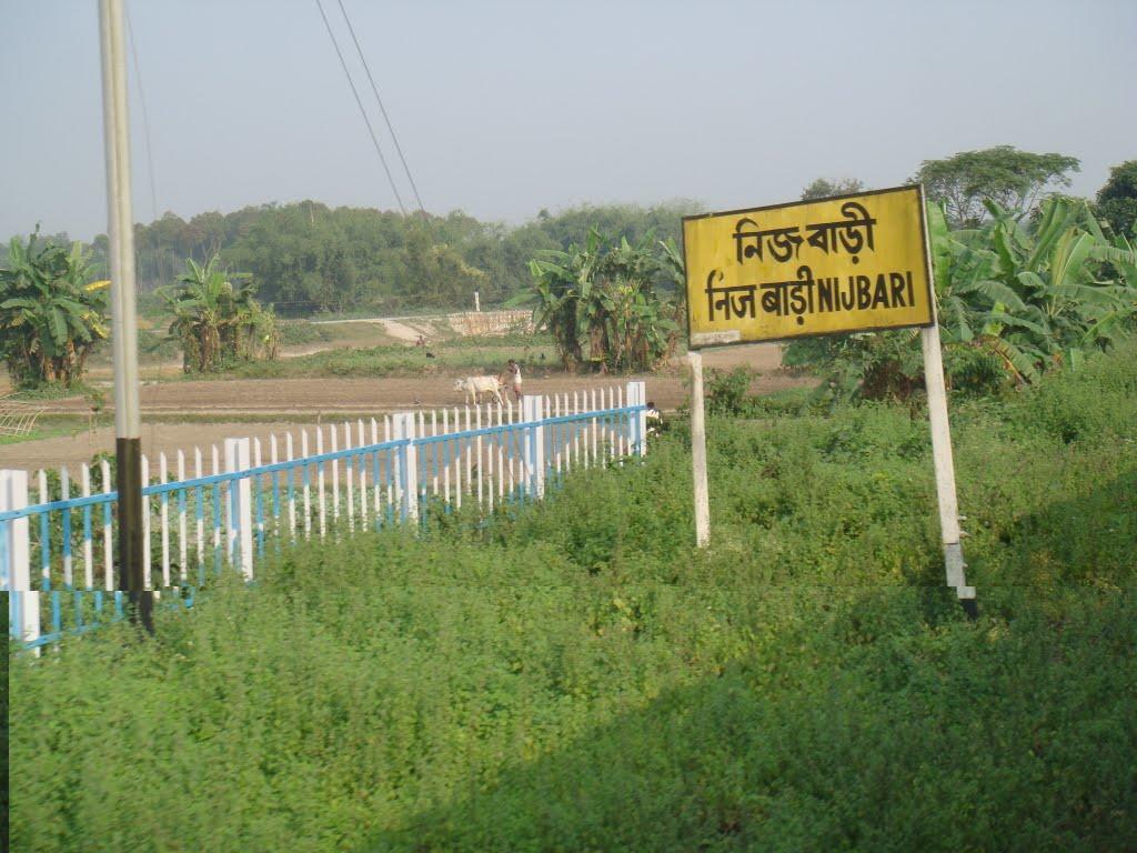 Nijbari