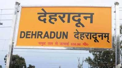 Dehradun new