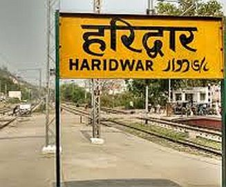 Haridwar-old_crop