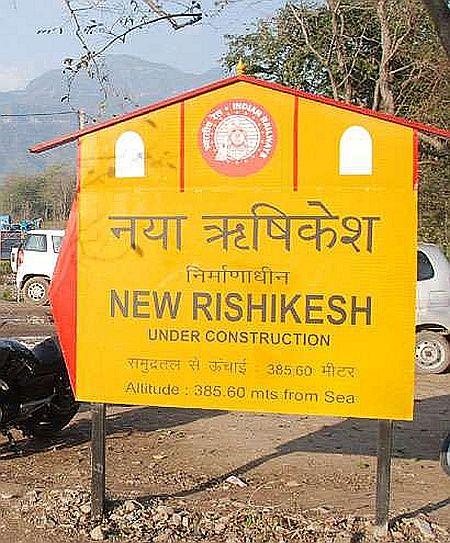 New Rishikesh_crop