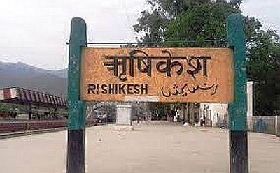 Rishikesh-old